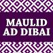 Maulid Ad Dibai by Semangat