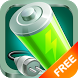 battery saver - fast charger by OMcompany