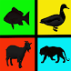 animals shadow quiz english by KruAun Jaidee