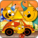 Три Кота кола:three cats car game for kids free by abdelaziz