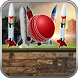 Save World: Home Land by King Army Action and Simulation Games