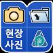 현장사진 (KAPA-CLOUD) by 한국감정평가협회