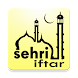 Sehri Iftar Timetable 2016 by L A TECH BD