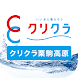 【クリクラ栗駒高原】ミネラルバランスに優れたおいしい水をご自宅に配送してます。