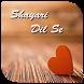Shayari Dil Se by BookOfShayari