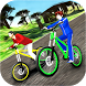 Uphill Offroad BMX Bicycle Racing & Quad Stunts by Gamarz Studio