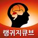 중국어회화 by SAMSUNG SDS Multicampus
