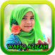 Murrotal Wafiq Azizah mp3 by AD Apps
