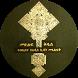 Amharic Bible (Ethiopia 81) by SISMEN