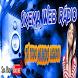 Skema Web Rádio by www.wkyhost.com.br