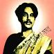 Kazi Nazrul Islam(কাজী নজরুল) by Boss Devs