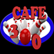 Cafe 300 by MenuDrive