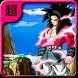 God Goku Saiyan 4 Ultra by Bandar Games