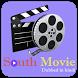 South Indian Movies 2018 by southmovieadda