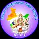 Bharat International Public School by MR Softwares
