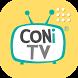 코니TV - 어린이 영상 플레이어