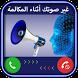 غير صوتك أثناء المكالمة by SAYTAKING