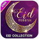 Latest Eid Sms 2017 Collection by Galaxy App World