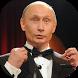 Спроси Путина by SRSDT