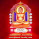 Powerful Jain Mantras for life by ting ting tiding apps