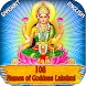 108 Names of Goddess Lakshmi by Prism Studio Apps