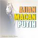 Ajian Macan Putih by Padepokan Cirebon-Banten