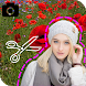 Cut Paste Photo Editor & Eraser by photo editor freeware