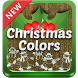 Christmas Colors Theme by SuperColor Themes