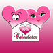 Love Calculator by JVBWorld