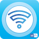 Free WIFI Connect Internet by lamon