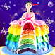 Rainbow Doll Cake bakery Game - DIY Cooking Kids by shafay Labs