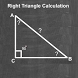 Triangle Calculator by turkceapps