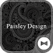 Stylish Wallpaper Paisley Design Theme by +HOME by Ateam