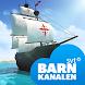 Julkalendern 2014 by Sveriges Television AB