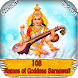 108 Names of Goddess Saraswati by Prism Studio Apps