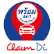 IPA Claim Di by Arunsawad Dot Com Co. Ltd.