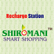 Shiromani Smart Services by Gradient Softech