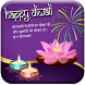 Diwali Card Maker by pinnacle apps