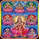 Ashta Lakshmi Stotram by Pawan mobile tech