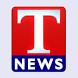 T News Live by Telangana Braodcasting Pvt.ltd.(T News)