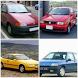 90s Car Quiz by ZeekDev