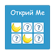 Find Me - puzzle game by Georgi Genov