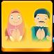 Doa Untuk Penyakit by Ahmad M. Nidhom