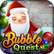 Christmas Bubble Shooter: Santa Xmas Rescue by Bubble Quest & Free Bubble Pop by Difference Games