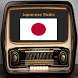 Japanese Radios Free by Radio channel World Studio