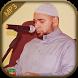Quran mp3 by Abdallah Kamel by QuranForMuslims
