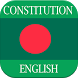 Constitution of Bangladesh by World Constitutions