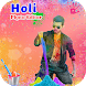 Holi Festival Photo Editor by Getway information tech