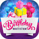 Birthday Party Invitations by Photo Editor And Voice Changer Apps