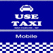 Use Taxi SC by GPC Computer Software